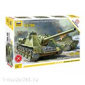 5044 Zvezda 1/72 Soviet su-100 tank destroyer