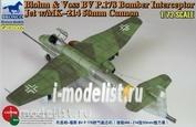 GB7002 Bronco 1/72 Blohm & Voss BV P178 Bomber Interceptor Jet w/MK-214 50mm Cannon