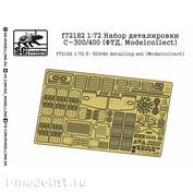 F72182 SG Modelling 1/72 Набор деталировки С-300/400 (ФТД)