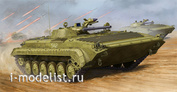 Trumpeter 1/35 05555 Soviet BMP-1 IFV