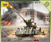 6115 Звезда 1/72 Советское 37-мм орудие 61-К с расчетом (для игры