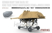 SPS-061 Meng 1/48 German Heavy Tank Sd.Kfz. 182 King Tiger Turret Maintenance Stand & Muzzle Cover