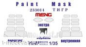 M35 016 KAV models 1/35 Окрасочная маска на остекление 233014 Тигр (Meng) полная + экстра