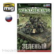 AMIG4778 Ammo Mig The Weather Magazine Issue 29. GREEN (in Russian)