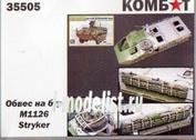 35505 Комбат 1/35 Обвес на БТР M1126 Stryker