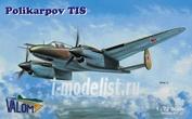 72003 Valom 1/72 Polikarpov Tis