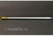 MG-3519 Model Gun 1/35 Металлический ствол для ИС-7 с дульником