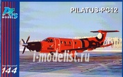 14407 PasModels 1/144 Самолет Pilatus-PC12 Dexter (смола)