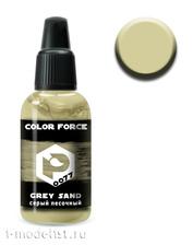 art. 0077 Pacific88 airbrush paint Grey sand (Grey sand)