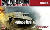 UA72074 Modelcollect 1/72 Germany WWII E-50 Medium Tank with 88 Gun