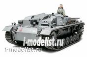 35281 Tamiya 1/35 Sturmgeschutz III Ausf.B Немецкое самоходное 75мм орудие, с набором фототравления и металлическим стволом. В комплекте одна фигура.