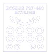 14410 KV Models 1/144 Набор окрасочных масок для остекления модели Boing-737