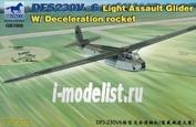 GB7009 Bronco 1/72 DFS230B-6  Light Assault Glider W/Deceleration rocket