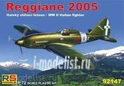 92147 RS Models 1/72 Reggiane 2005