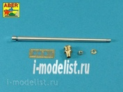 35 L-046N Aber 1/35 German 75 mm Barrel for Kwk 40 L/48 with early model muzzle brake for Pz.Kpfw. IV Ausf.G late - Ausf.H