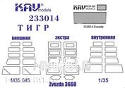 M35 045 KAV models 1/35 Set 233014 Tiger (Zvezda) Mask+photo etching