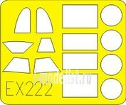 EX222 Eduard 1/48 Маска для Lavochkin La-5
