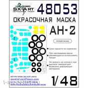 48053 SX-Art 1/48 Окрасочная маска для Ан-2 (Hobbyboss)