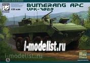PH35026 Panda 1/35 Bumerang IFV Object K-17