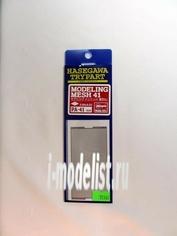 71141 Hasegawa Модельная сетка 41 (ромб- большой размер)