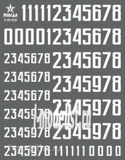 V35018 Победа 1/35 Сухая декаль Цифры для бронетехники. Вариант 2. Высота: 7,20/11,52 мм. СССР, Россия, другие страны.