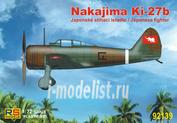 92139 RS Models 1/72 Ki-27 Thailand