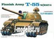 00341 Trumpeter 1/35 танк Т-55 с КМТ-5