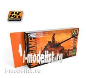 AK-1167 AK Interactive Набор акриловых красок GERMAN CAMOUFLAGE SET (набор для немецкого камуфляжа) (6 красок)
