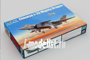 01663 Trumpeter 1/72 Chinese J-20 Mighty Dragon
