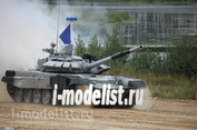 09510 Я-моделист клей жидкий плюс подарок Trumpeter 1/35 Российский танк Т-72Б3М