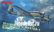 LS-003 Meng 1/48 Messerschmitt Me-410 A-1 Hight Speed Bomber