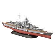 05098 Revell 1/700 Линейный корабль Battleship BISMARCK
