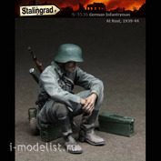 S-3536 Stalingrad 1/35 Немецкий пехотинец на привале