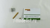 MP3539-1 Model Point 1/35 Container ATGM 9M113