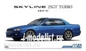 05533 Aoshima 1/24 Nissan Skyline ER34 25GT Turbo '01