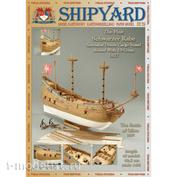 S039 Shipyard 1/96 Flute Schwarzer Rabe