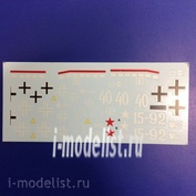 35015 ColibriDecals 1/35 Decal for Ba-20