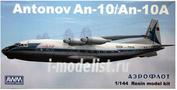 40210 AWM 1/144 Модель для сборки самолета Антонов Ан-10 (смола)