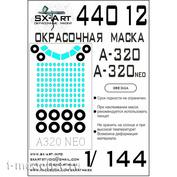 44012 Zvezda 1/144 Paint Mask A-320 / A-320 Neo (Zvezda)