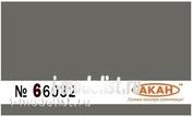 66032 akan Alloy steel brown-gray bright Volume: 10 ml.