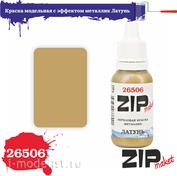 26506 ZIPmaket Краска модельная акриловая с эффектом металлик Латунь