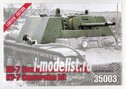Z35003 Zebrano 1/35 Конверсионный набор КВ-7