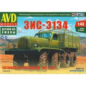1500AVD AVD Models 1/43 Автомобиль-вездеход ЗИС-Э134