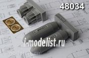 AMC48034 Advanced Modeling 1/48  Объемно-детонирующая авиабомба калибра 500 кг ОДАБ-500ПШ (в комплекте две бомбы)