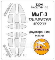 32001 KV Models 1/32 Набор окрасочных масок для МuГ-3 (Двусторонние маски)