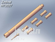N72027 Zedval 1/72 Set of parts for ACS 2S23
