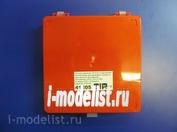 41205 ZIPMaket storage Unit 15*15*4 with offices