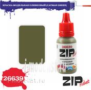 26639 ZIPmaket Краска модельная акриловая ОЛИВКОВЫЙ (CAYMAN GREEN)