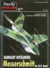 MM 3/98 Maly Modelarz Бумажная модель Messerschmitt Me 163B Komet