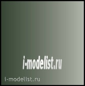 71016 Vallejo acrylic Paint `Model Air` American dark green/US Dark Green